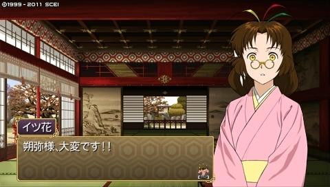 oreshika_0302.jpeg