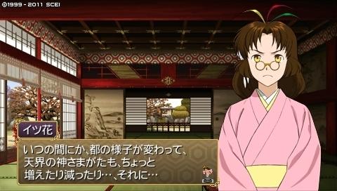 oreshika_0303.jpeg
