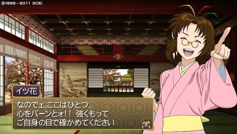 oreshika_0305.jpeg