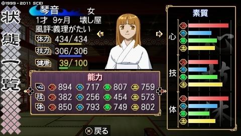 oreshika_0317.jpeg