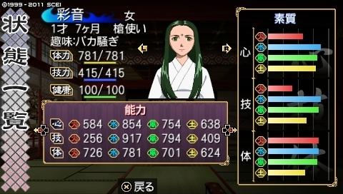 oreshika_0318.jpeg