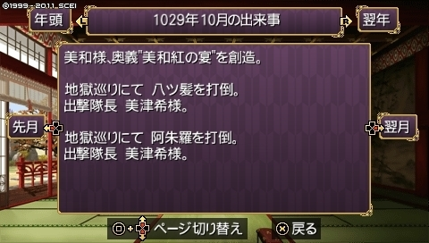 oreshika_0329.jpeg